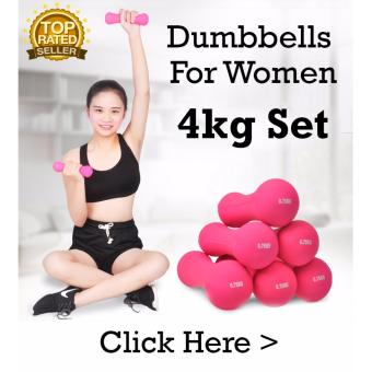 Harga *Most Popular* 4kg Women Dumbbell Set