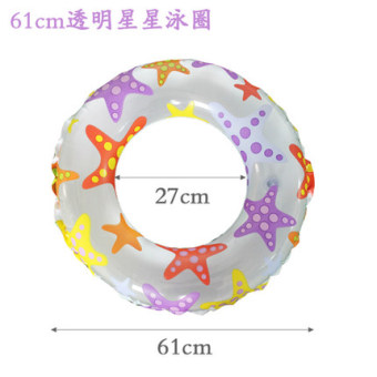 INTEX children's swim ring animal opening floating ring baby swimming laps life buoy ring for 3-6-Year-Old 6-10-year-old