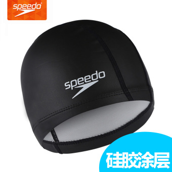 Harga Speedo swimming cap silicone coated double swimming cap comfortable and not Le head swimming cap