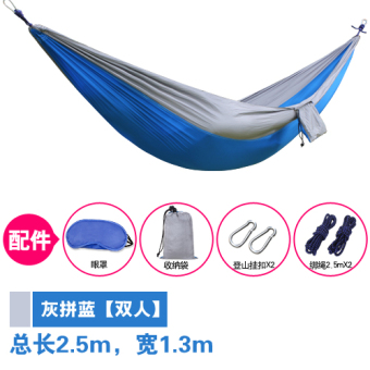 Harga Outdoor double hammock parachute cloth indoor student dormitory bedroom swing travel mountaineering camping light