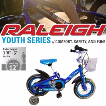 Harga [Raleigh] Toby 12 inches children bike. UK brand. Full Chain Cover. Easy reach brake lever.