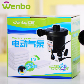 Harga Fair dedicated storage cylinder compression bags electric pump suction pump vacuum suction household electric pump air bed inflatable