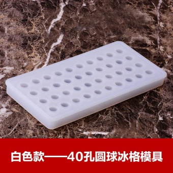 Harga 40 hole round/square food-grade whisky ice ball/cube silicone mold
