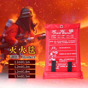 Harga Fiberglass fire blanket fire blanket emergency blanket household kitchen fire blanket fire blanket