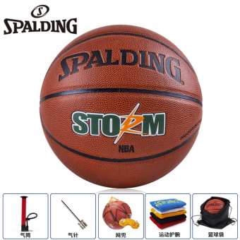 Street Storm buy Spalding basketball