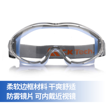 Transparent windproof anti-splash protective glasses eye-protection goggles
