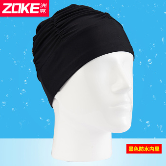 Zoke solid color female hair sunscreen knitted hat swimming cap