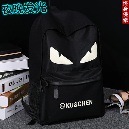 12 men and junior high school youth big kid shoulder backpack young student's school bag (Luminous-little devil) (Luminous-little devil)