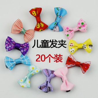 20 cute baby infant children hair accessories hairpin hairpin side bangs clip clip girls hair rope rubber band tousheng