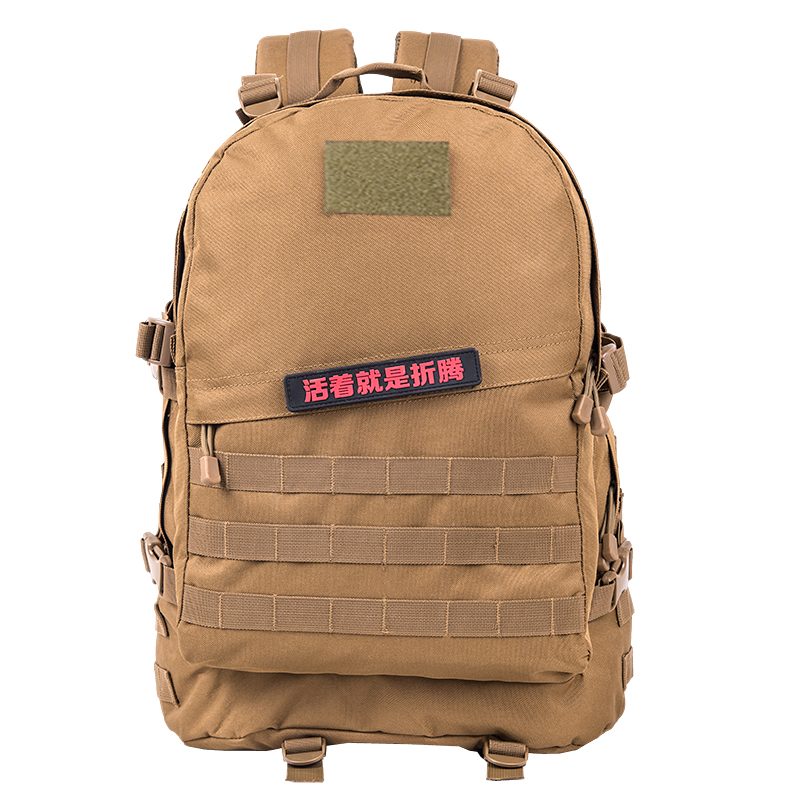 3D Outdoor Men and Women backpack (Khaki) (Khaki)