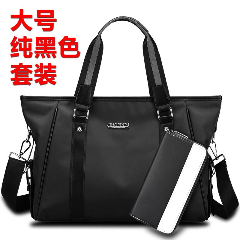 A4 cross computer bag men's handbag (Large black + wallet [kit]) (Large black + wallet [kit])