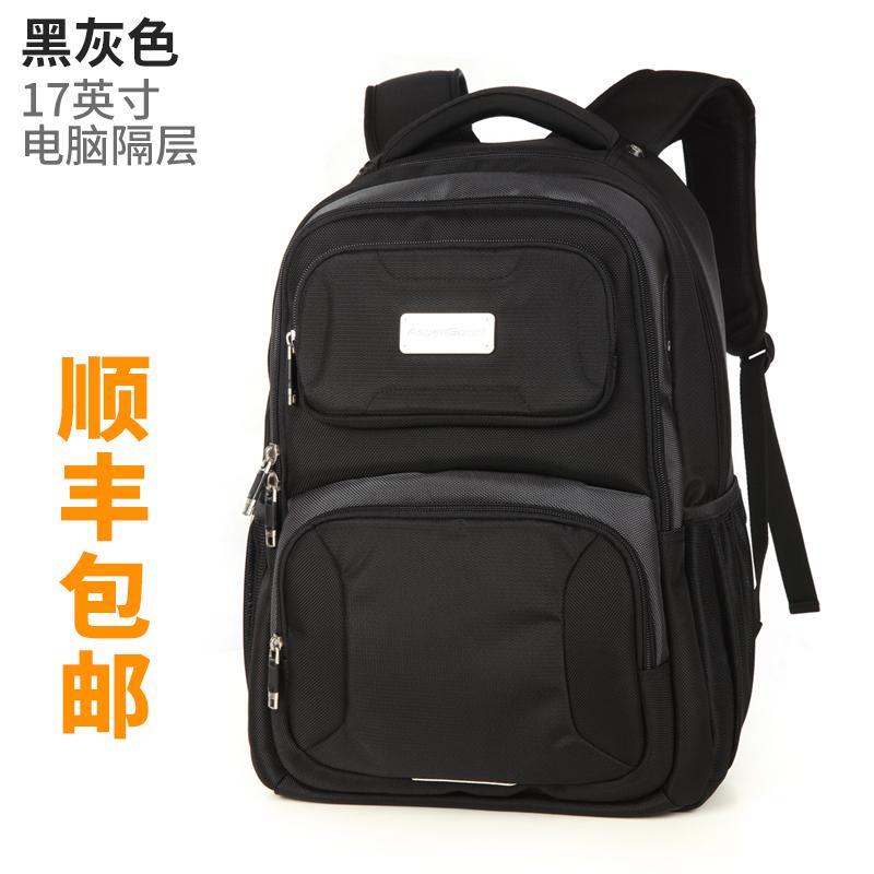 AI Ben men and junior high school student's bag backpack (Black gray)