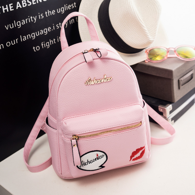 Aichaoniao Korean-style female women's bag backpack (Pink) (Pink)
