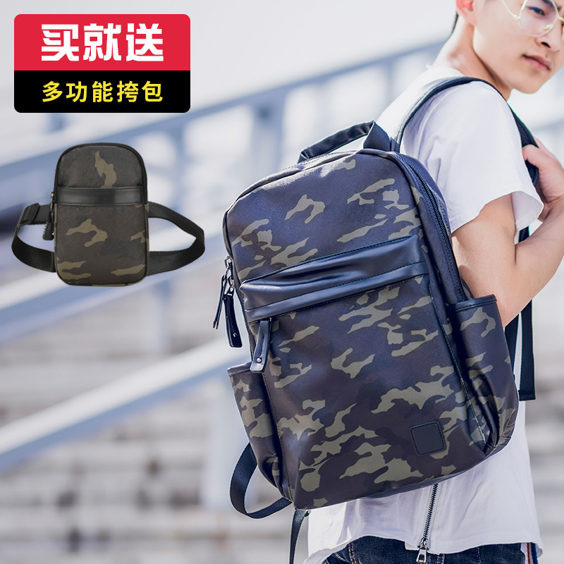 Aiguai men travel bag backpack (Camouflage 1 with Side Pocket plus + multi-functional small bag)
