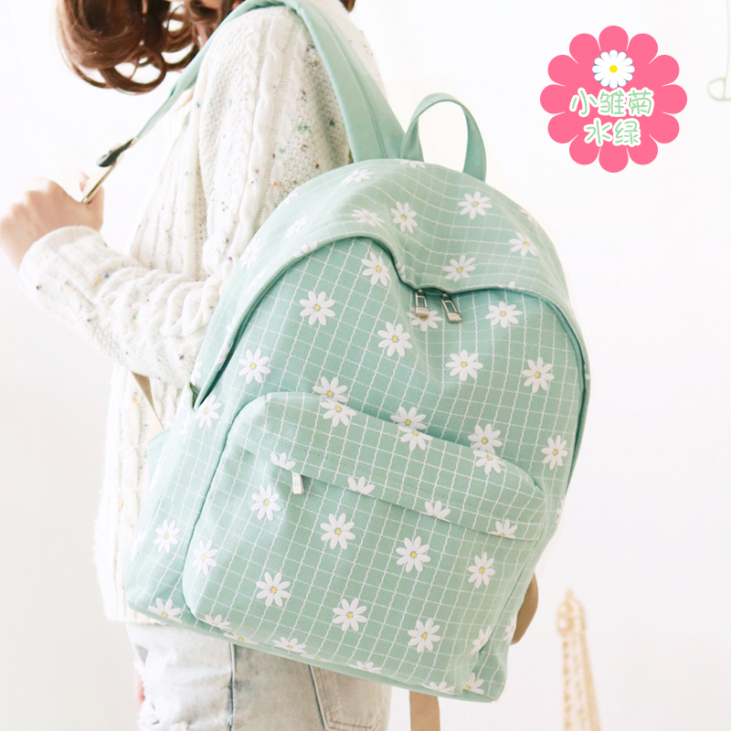 Aiyuan High School Students female backpack canvas school bag (Water green small daisy)