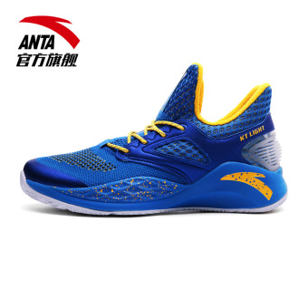 ANTA basketball shoes boots (House blue/flag yellow/ANTA white)