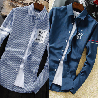 Autumn New style long-sleeved shirt (636 blue bar + 638 dark blue)