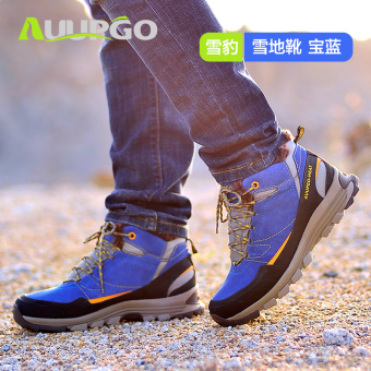 AUUPGO Plus velvet winter hight-top warm snow boots (Sapphire Blue)
