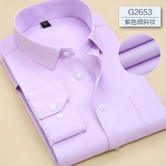 Men's casual spring Men business Long sleeve shirts (G2653) (G2653)