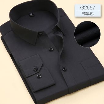 Men's casual spring Men business Long sleeve shirts (G2657) (G2657)