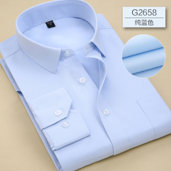 Men's casual spring Men business Long sleeve shirts (G2658) (G2658)