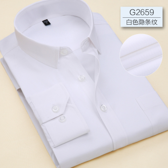 Men's casual spring Men business Long sleeve shirts (G2659) (G2659)