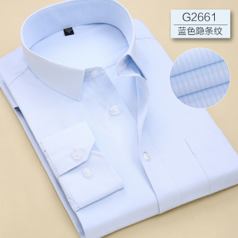 Men's casual spring Men business Long sleeve shirts (G2661) (G2661)