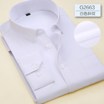 Men's casual spring Men business Long sleeve shirts (G2663) (G2663)