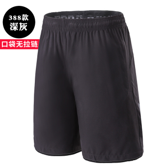 Casual woven men running fitness pants sports shorts (388 darkgray)
