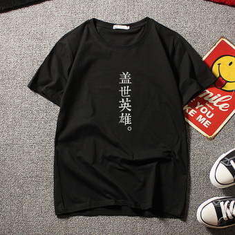 Chinese-style heroes Chinese characters partner short-sleevedt-shirt (T-014 heroes black) (T-014 heroes black)
