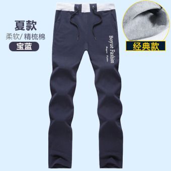 Cotton straight Loose and plus-sized casual pants sports pants (Bao Lan-Classic Summer paragraph)