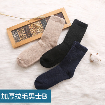 Curled wool men autumn and winter warm socks tube socks (Thick warm men's B)