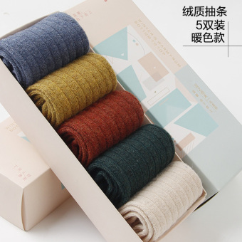 Female winter thick warm wool socks (5 double loaded (warm models))