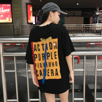 Harajuku female New style Print letters dress T-shirt (White) - 2
