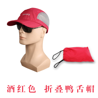 Harga New mountain billiton and quick folding picnic outdoor travel sun hat uv protection cap (Wine red (with pouch))