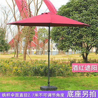 Harga Casual outdoor advertising in the column umbrella outdoor umbrellas