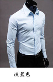 Men's business casual slim fit long-sleeve shirt
