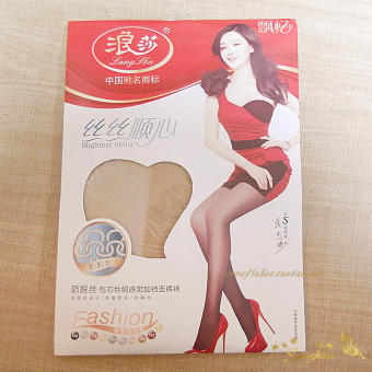 Harga Langsha Series Pantyhose Cored Silky Feeling (Natural Color)
