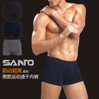 Harga Santo men's outdoor sports quick drying breathable wicking riding seamless underwear boxer briefs (Blue)