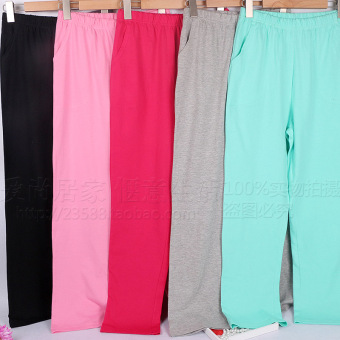 Harga Spring and Autumn thin section home pants