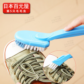 Harga KM bristles shoe brush long handle cleaning brush shoes shoe brush wash brush plastic stud collar scrub shoes artifact
