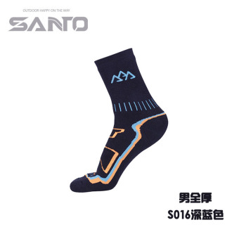 Harga SANTO socks men and women casual hiking mountaineering socks moisture wicking quick-drying breathable wear and warm sports socks (16 male blue full thickness)