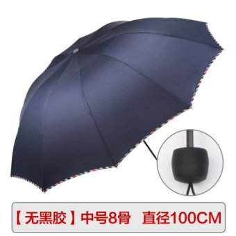 Harga Three folding umbrella folding umbrella reinforcement to increase wind resistance dual business umbrella large umbrella advertising umbrella men and women students (Navy blue medium [no vinyl])