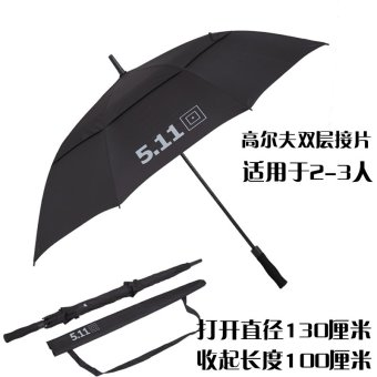 Harga 511 double automatic umbrella large umbrella oversized folding umbrella men three zhesan 5.11 umbrella umbrella reinforcement (Not foldable-strong wind umbrella)