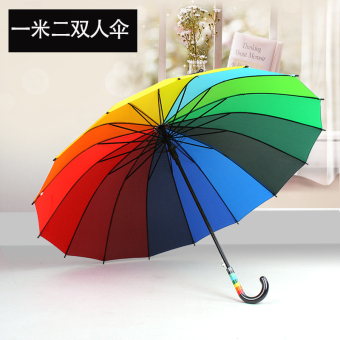Harga 16 bone rainbow umbrella straight shank double oversized personality windproof automatic umbrella umbrella advertising umbrella customized logo can be printed (Rainbow umbrella (large))