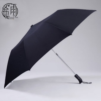 Harga Umbrella two Folding Umbrella automatic umbrella large business umbrella men's solid color umbrella folding double windproof umbrella reinforcement anti-wind (Black)