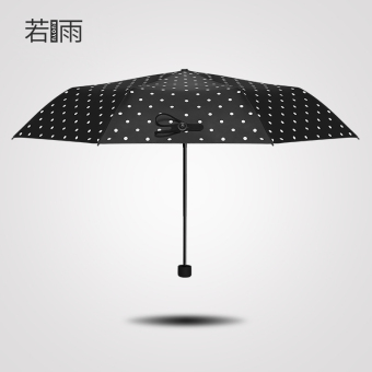 Harga If rain umbrellas uv sunscreen polka dot female korean dual folding umbrella three fold umbrella vinyl