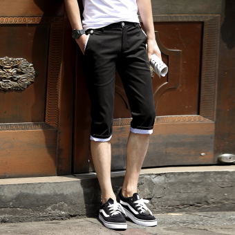 Men s Korean style elastic waist draped cropped trousers .