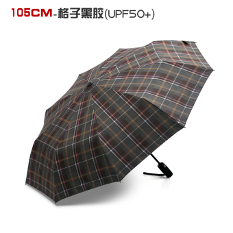 Harga Wx korea business umbrella folding umbrella super large double umbrella 511 umbrella automatic umbrella creative female visor men (Medium-nine bone wind 105CM vinyl-plaid)