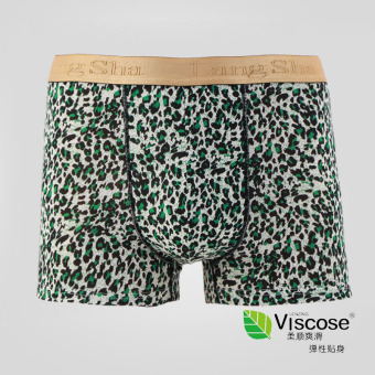 Harga Langsha underwear male boxers men's underwear u convex sexy male underwear pants waist big yards autumn youth (DD111 green)
